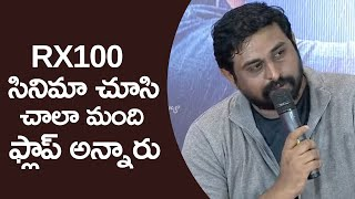 Ajay Bhupathi Shares An Unknown Incident About RX 100 Movie | MS entertainments