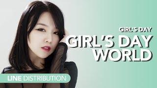 걸스데이 Girl's Day - Girl's Day World (Intro) | Line di…