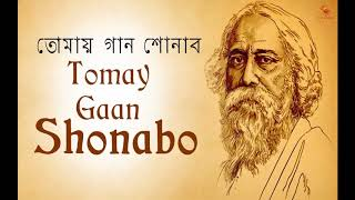 [7.85 MB] Amar Sonar Bangla ami tomay bhalobashi || National Anthem Of Bangladesh || Old Song
