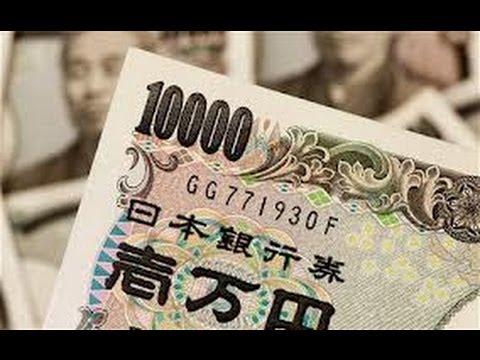 Bank of Japan Expands Stimulus By 11 Trillion Yen  After 10 Trillion Yen Last Month!!