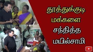 Mayilsamy met Tuticorin people