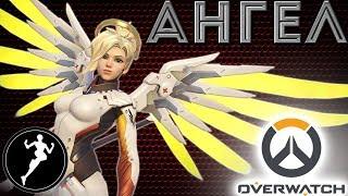Обзор фигурки Ангел,Мерси Овервотч/Mercy Overwatch(Hasbro)