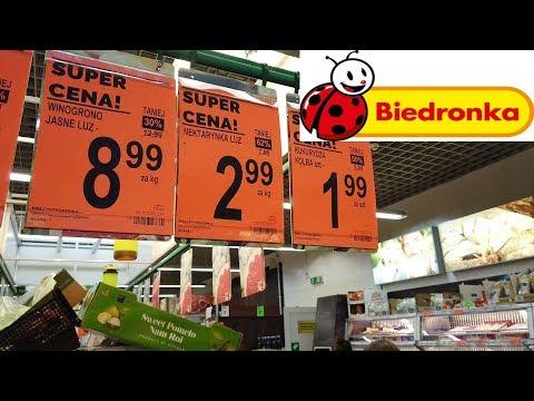 Цены на продукты в Польше 2019. Магазин Бедронка