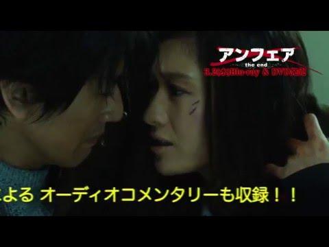 篠原涼子 アンフェア CM スチル画像。CM動画を再生できます。