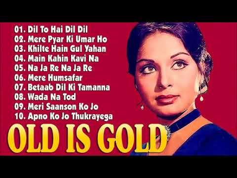 Download OLD IS GOLD - सदाबहार पुराने गाने | Old Hindi Romantic Songs | Evergreen Bollywood Songs