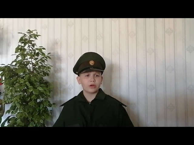 №607 Старчуков Кирилл. Стихотворение