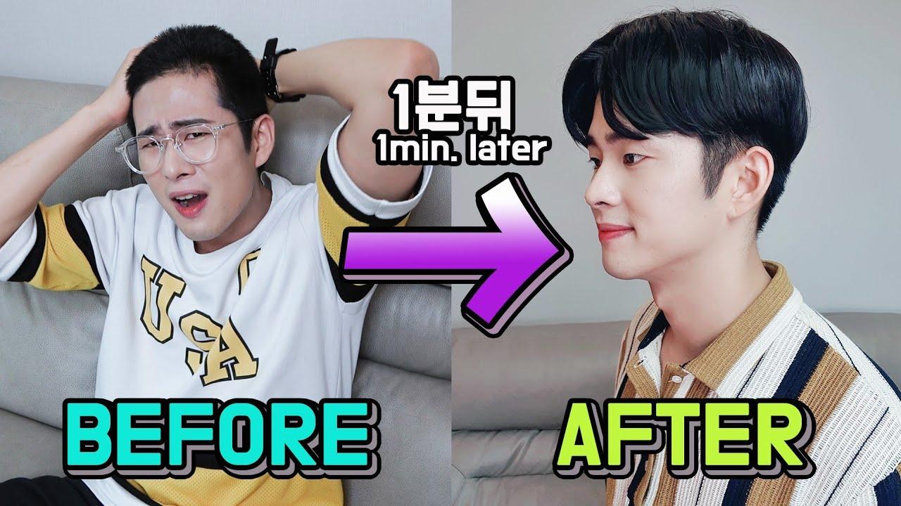 SUB) 삭발한 남친 가발5개 사줬더니 비포애프터 실화냐?! 댄디컷부터 웹툰남주스타일까지! Korean hair style Wig for a shaved Boyfriend!