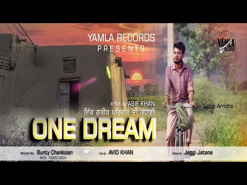 One Dream | Short Movie | Asif Khan | Bunty Chankoian | Latest Punjabi Movie | Yamla Records