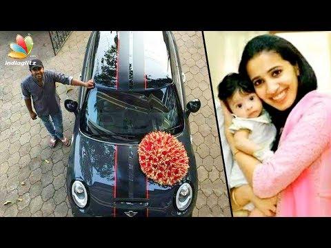 കുഞ്ഞുവാവക്ക് നിവിന്റെ  വലിയ സമ്മാനം | Nivin Pauly gifts a new car for his daughter | Cinema News