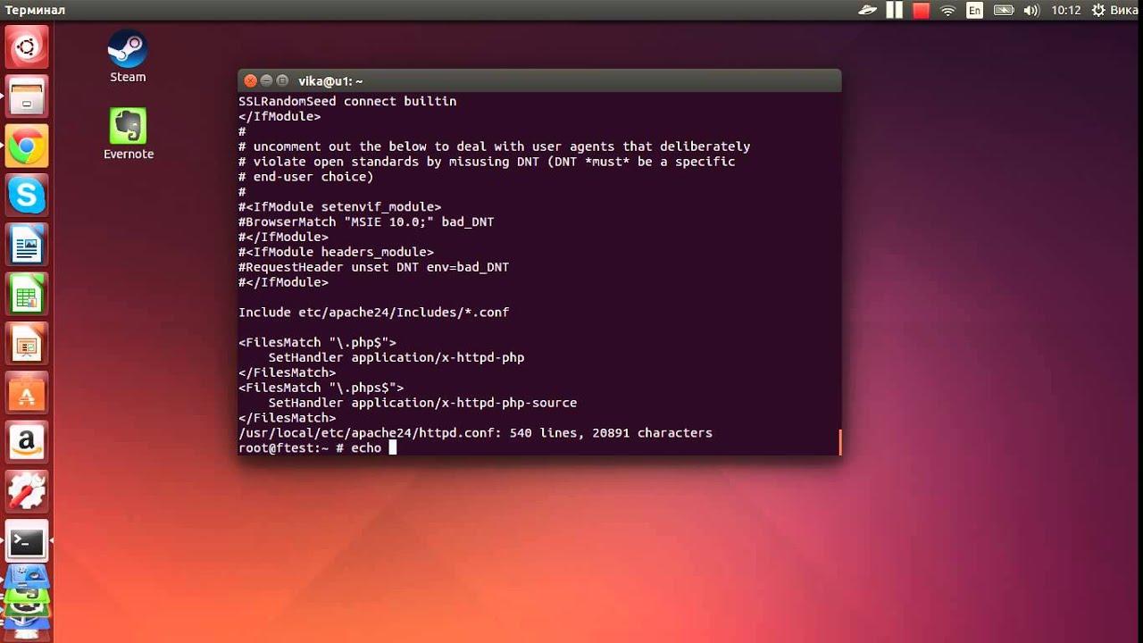 Web server Apache24+php56
