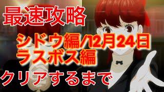 RAGUZE TR☆ このチャンネルでは主に •商品紹介 •ラノベ紹介 この五つがメインでUPされると思います ペルソナ5ロイヤルはストーリーの12月24日までなら配信可能です ...