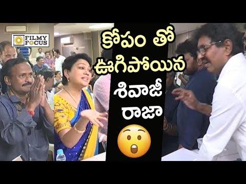 Sivaji Raja Irritated by Venu Madhav and Hema for Postponing MAA Elections Results 2019