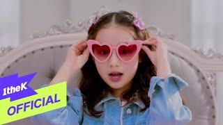[MV] Lim Seo Won(임서원) _ Shoulder Dance(어깨춤)