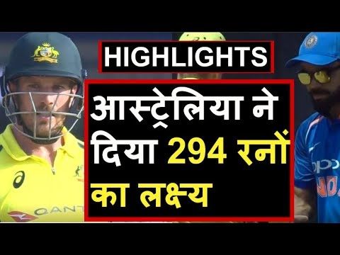 India Vs Australia 3rd ODI Highlights: Aussies give hosts 294 run target   Headlines Sports