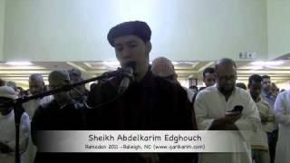 صلاة التراويح للقارئ عبد الكريم الدغوش- رمضان2011