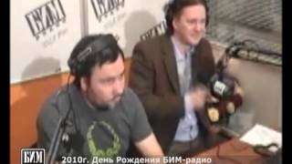 Маша Семенова. День рождения «БИМ-радио».2010 год.