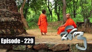 Sidu -  Episode 229 22nd June 2017