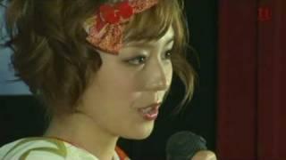 平野 綾 (Hirano Aya) 第2回声優アワード[Seiyu Awards] 授賞式 2008年...