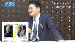 CGS公式ブログ(7/2近現代史公開収録!) 詳細はこちら⇒ http://ameblo.j...