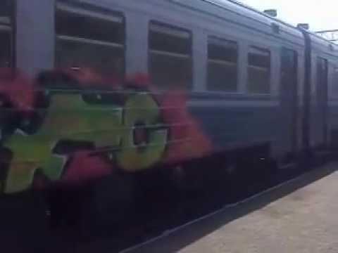 Разрисованая электричка  Купянск)