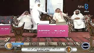 كفالة خدمة ضيوف الرحمن - الأستاذ مهدي بخاري قناة بداية