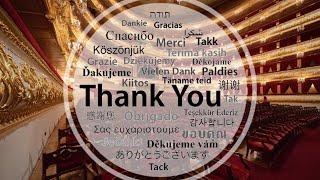 Большой балет благодарит вас за внимание/ Thank you for your attention