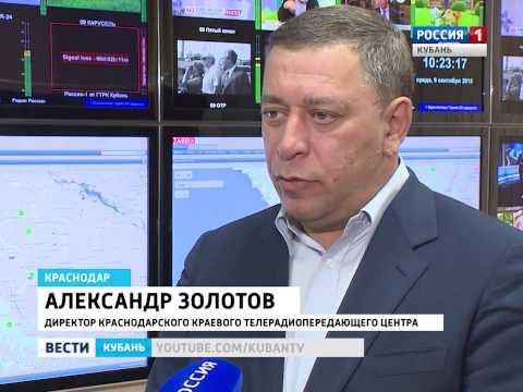 25 новых объектов  РТРС начали вещание цифрового эфирного телевидения на Кубани