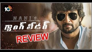 Naniand#39;s Gang Leader Review And Rating | Priyanka Arul Mohan | Nede Vidudala  News