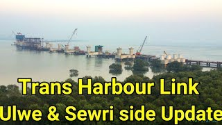 Mumbai Trans Harbour Link Updated || Ulwe and Sewri Side Trans Harbour Update.