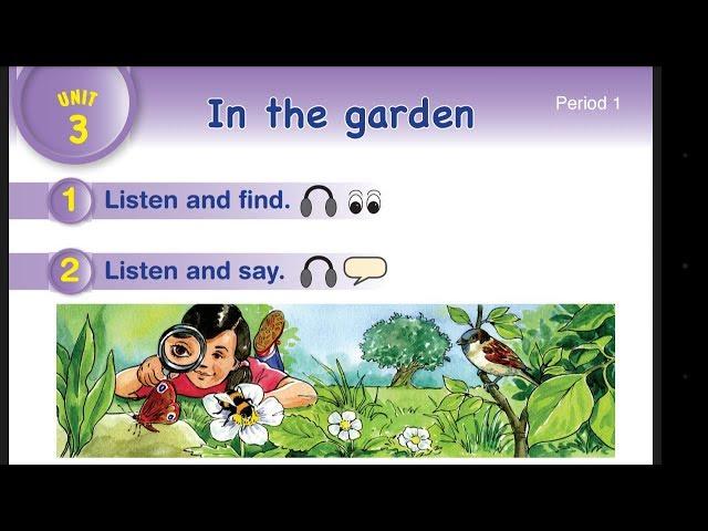 تعلم معنا كيف نهجي ونكتب كلمات الوحدة الثانية للصف الثاني In the garden