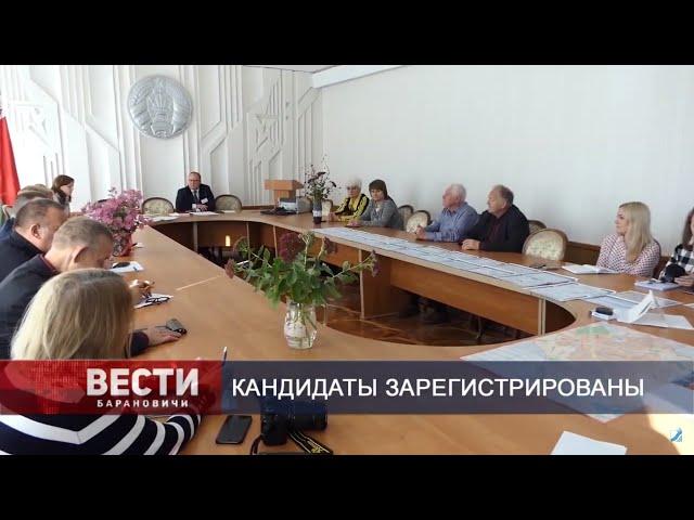 Вести Барановичи 18 октября 2019.