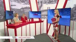 Время говорить. Шорт-трек во Владивостоке
