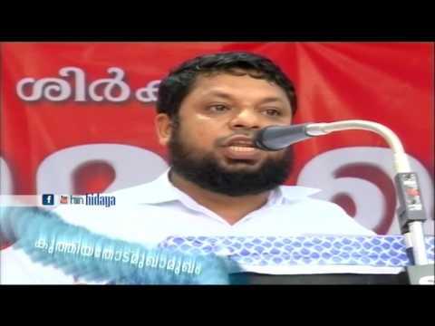 Open Debate | തൗഹീദും ശിർക്കും | കുത്തിയതോട് മുഖാമുഖം  | Hidaya Multimedia