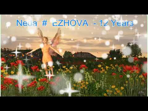 NEDA  EZHOVA – Happy Birthday – 12 Years, On The 26.02.2019, Sofia, Bulgaria
