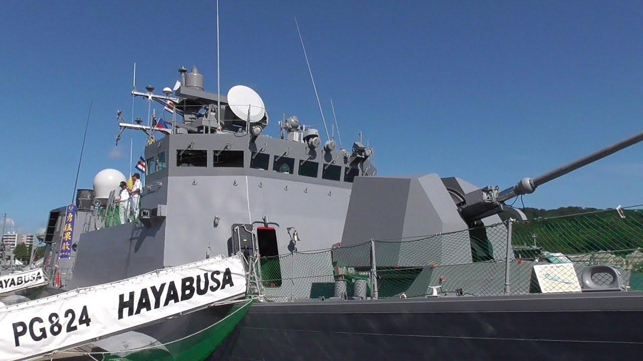 ミサイル艇はやぶさ PG-824 一般公開 舞鶴サマーフェスタ 海上 ...
