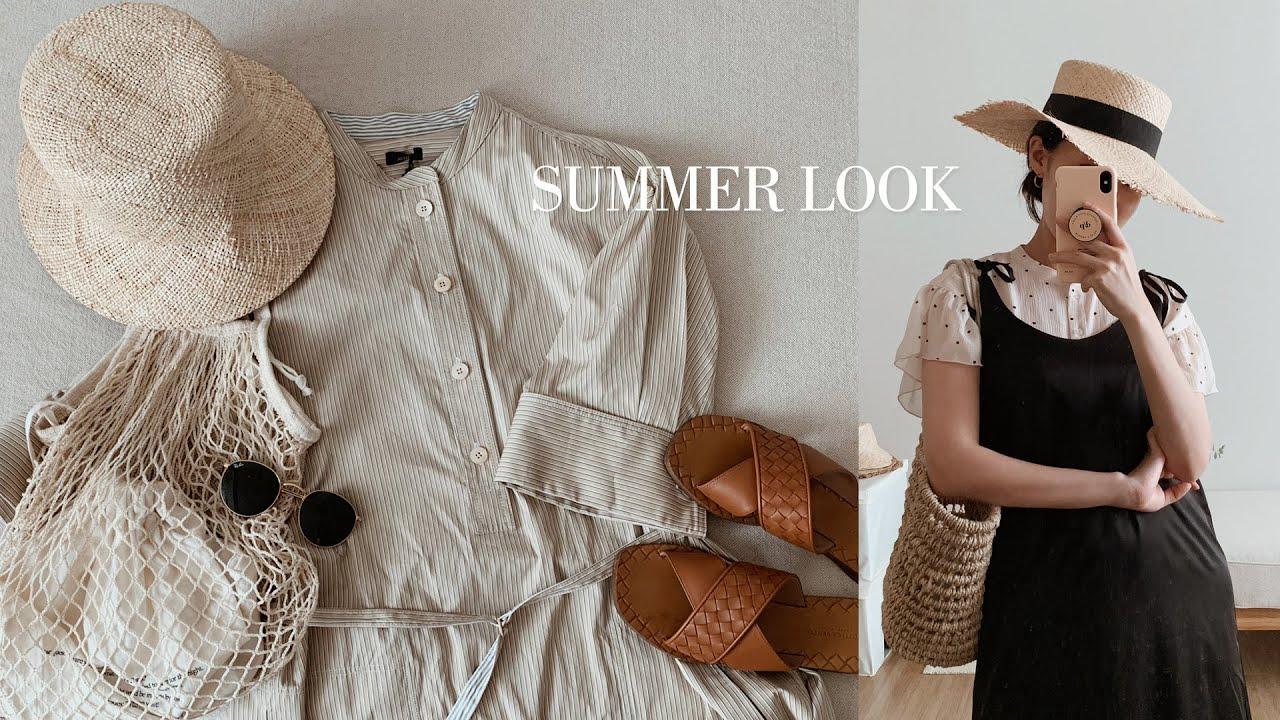 SUB) SUMMER LOOKBOOK 👒, 여름 룩북 2020(feat. 라탄 아이템) ㅣ조돌월드 jodolworld
