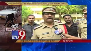 Call Money racket returns to haunt Hyderabad - TV9