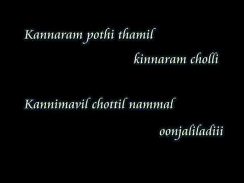 Onnu randu moonu nalu karoake with lyrics