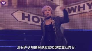GOT7開唱大勢人氣認證 場面失控表演被迫中斷