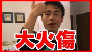 【放送事故】最強唐辛子キャロライナリーパーが目に入った!?!?