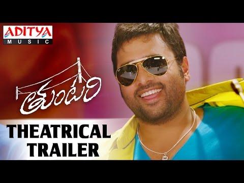 Tuntari Theatrical Trailer | Nara Rohit, Latha Hegde