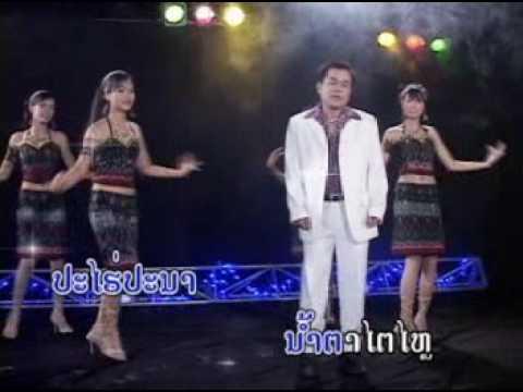 Tai Dam Lum Pun (Bounkerd)