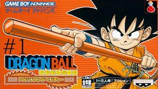 Hora de ser Goku!! Dragon Ball Advanced Adventure - Cap 1