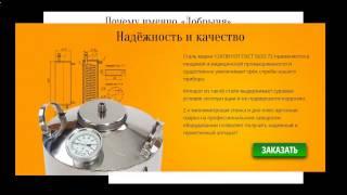 ректификационная колонна для спирта купить(Заказать: http://vk.cc/3JDDrn самогонный аппарат, купить самогонный, ректификационная колонна, дистиллятор купить,..., 2015-05-11T19:31:11.000Z)