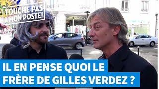 Camille Combal - Il en pense quoi le frère... de Gilles Verdez ?