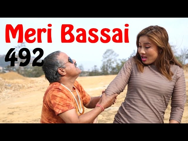 Meri Bassai, 28 March 2017, Full Episode 492