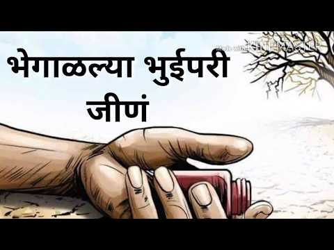 khel mandala whatsapp status