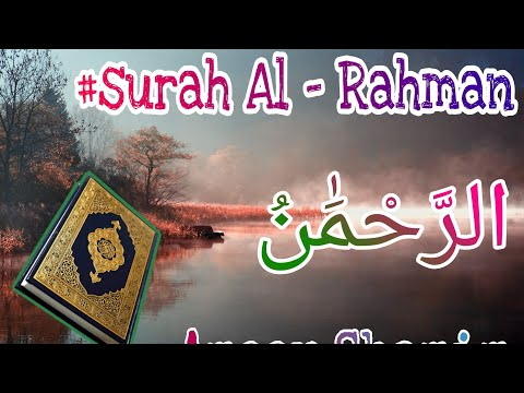 ameer shamim quran recitation mp3 download