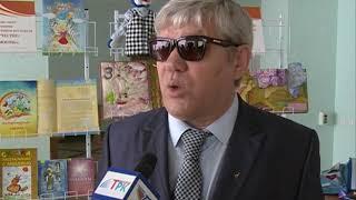 Губкинцы познакомились с работой областной библиотеки для слепых
