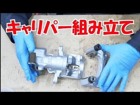 ブレーキオーバーホール③【ビートレストア】/Overhaul of brake【BEAT Restore】